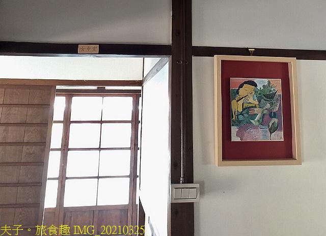 IMG_20210325.jpg - 第五屆《出城》藝術展 「香路輕旅圖」彰化縣 20210320