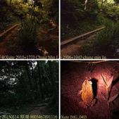 新北市汐止內溝山登山步道- 翠湖 & 內溝山 20150514:相簿封面