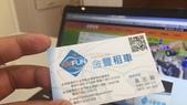 金門金城鎮夏墅風獅爺,藍色哆啦A夢:金豐租車黃志剛 0965109222.jpg