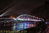 2018桃園燈節-桃園主燈區三民運動公園 20180303:IMG_8719.jpg
