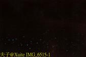 馬祖藍眼淚生態館 20180825:IMG_6515-1.jpg