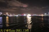 越南峴港 船遊韓江 龍橋 多彩噴火龍 20200122:IMG_1746.jpg