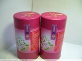 2011年全國東方美人茶評鑑比賽參等獎優等獎:P1080157.JPG