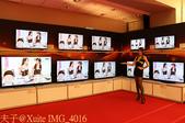 2016歌林新商品發表會暨感恩大會 2016/01/12:IMG_4016.jpg