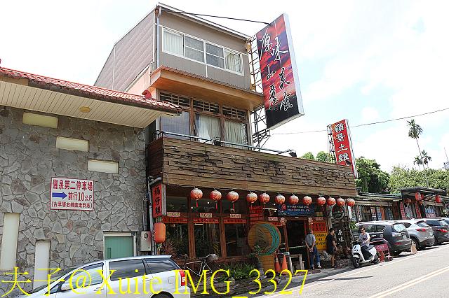 IMG_3327.jpg - 關子嶺 原味山產美食 20190714