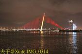 越南峴港 APEC 公園 20200122:IMG_0314.jpg