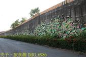 嘉義新港鄉板頭村 古笨港戶外考古園區 剪黏大壁畫 20200808:IMG_6986.jpg