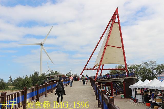 IMG_1596.jpg - 苗栗騎士節 竹南龍鳳漁港 20201026