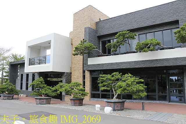 IMG_2069.jpg - 享沐時光莊園渡假酒店 20201025