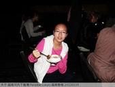 越南河內下龍灣 Paradise Luxury 越南春捲 20120119:P1040002.jpg