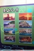 宜蘭烏石港賞海豚 2013/07/20:IMG_5146.jpg