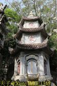 越南 峴港 五行山 20200125:IMG_1345.jpg