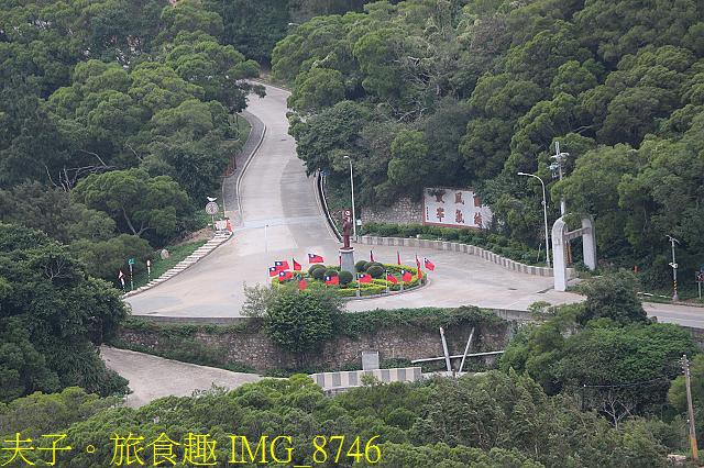 IMG_8746.jpg - 馬祖北竿短坡山 20201005