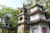 越南 峴港 五行山 20200125:IMG_1346.jpg