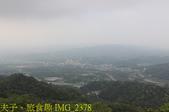 新竹橫山 大山背 樂善堂 20200325:IMG_2378.jpg