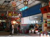 三峽白雞行修宮 2010/01/13:P1060608.JPG