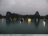 越南河內下龍灣 Paradise Luxury 越南春捲 20120119:P1040003.jpg