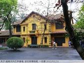 越南河內巴亭廣場, 胡志明博物館, 一柱廟 2012/01/21 :P1040527.jpg