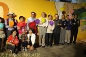 社造20-村落文化節 台北市松山文創園區 2014/10/17:IMG_4326.jpg