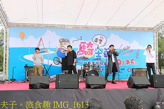 IMG_1613.jpg - 苗栗騎士節 竹南龍鳳漁港 20201026