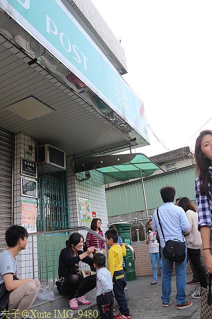平溪老街走走逛逛 2013/02/28 :IMG_9480.jpg