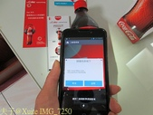 分享 Coke 分享那年快樂 Song:IMG_7250.jpg
