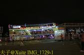 越南峴港 船遊韓江 龍橋 多彩噴火龍 20200122:IMG_1729-1.jpg