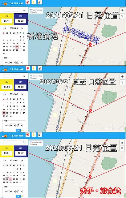 新埔聯絡道 落日 20200521 0621 0721 位置-1.jpg - 苗栗 新埔火車站 20200712