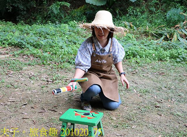 201020_75.jpg - 屏東三地門 安坡童玩王國 20201016