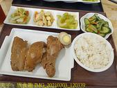 魔女複合式餐飲 20200203:IMG_20210203_120339.jpg