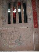 廟中廟中廟-九份福山宮 2010/01/04:P1060458.JPG