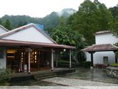 台北坪林茶業博物館+虎字碑 2010/11/04:P1110177.JPG