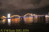 越南峴港 APEC 公園 20200122:IMG_0354.jpg