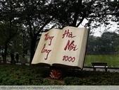 越南河內舊城區還劍湖水上木偶戲36古街:P1040308.jpg
