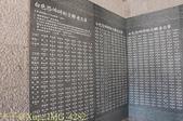 台東綠島人權紀念(碑)公園 將軍岩 牛頭山 綠洲山莊 忠愛營區 新生之家 20140712:IMG_4282.jpg