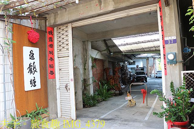 IMG_4379.jpg - 台中大甲  龜鶴塘 20200620