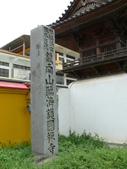 臨濟護國寺  2011/07/04:P1030826.JPG