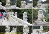 花蓮太魯閣景點 砂卡礑步道 20190206:334789512693497.jpg