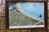 宜蘭 壯圍濱海自行車道 20190522:IMG_0045.jpg