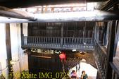 越南 會安古鎮 20200123:IMG_0725.jpg