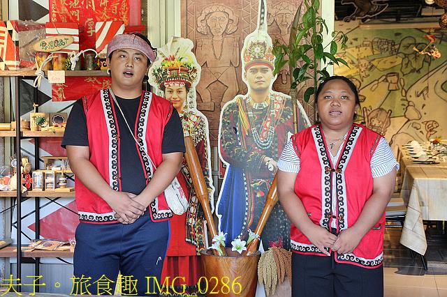 IMG_0286.jpg - 屏東三地門 安坡童玩王國 20201016