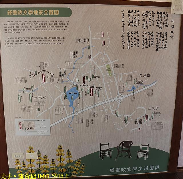 IMG_5918-1.jpg - 桃園龍潭鍾肇政文學生活園區 20210310