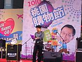 2010 桃園購物節 12/03 16:30 現場直擊:P1050114.JPG