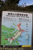 金山獅頭山公園燭台雙嶼 2013/07/25 :IMG_5628.jpg