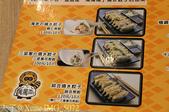 萬萬兩燒き餃子 (環球購物中心 中和店 3F 美食街) 20150919:IMG_5072.jpg