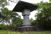台北市木柵 福德坑環保復育園區 20200607:IMG_3752.jpg