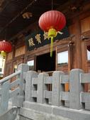 臨濟護國寺  2011/07/04:P1030844.JPG