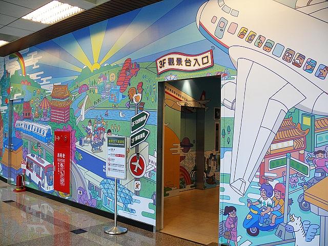 台北 (松山) 國際航空站觀景台 2012/01/14 :P1030495.jpg