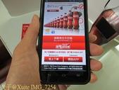 分享 Coke 分享那年快樂 Song:IMG_7254.jpg