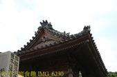 台北市 臨濟護國禪寺:IMG_6230.jpg